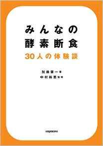 20170123_minnanokouso